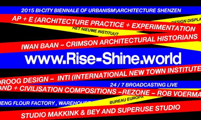 Rise and Shine, 2015 Bi-City Biennale of Urbanism/Architecture, Shenzhen